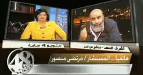 مرتضى منصور : وحياة امك يا اشرف ياسافل هدخلك اللومان | فيديو برنامج 48 ساعة