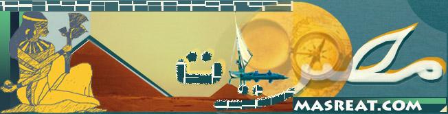 اسماء المواقع باللغة العربية من العام القادم