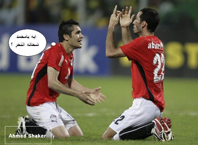 اجمل النكت المصرية على المنتخب الجزائري | نكت مصرية | نكت مصرية صوتية