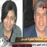 تعليق الحكم ضد هبة غريب صاحبة فضيحة شوبير | مواجهة شوبير باتهامات مرتضى الاحد