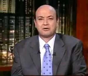 عادل امام في برنامج القاهرة اليوم مع عمرو اديب