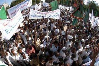 الامن السوداني يحبط مظاهرة سلمية للمعارضة بدعوى عدم الحصول على تصريح مسبق