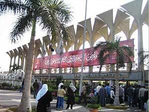 افتتاح معرض القاهرة الدولي للكتاب غدا