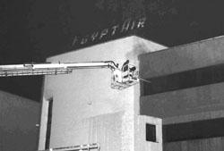 حادث حريق في مطار القاهرة مبنى مصر للطيران