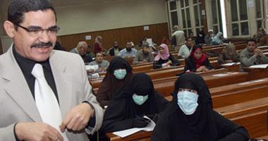 منع النقاب دار العلوم جامعة القاهرة