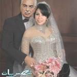 صور عروسة رئيس الوزراء احمد نظيف | زواج احمد نظيف