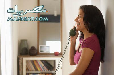 فاتورة التليفون المصرية للاتصالات 2012 بالرقم والاسم