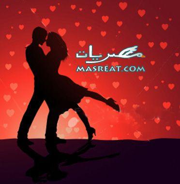 صور هدايا عيد الحب الفالنتاين للحبيب