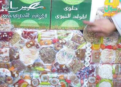 حلويات المولد النبوي الشريف بالصور 2015 حلوى اسعارها نار للفرجة