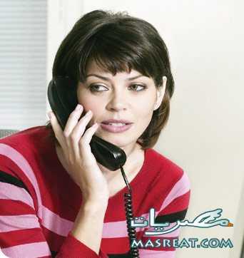 عرض فاتورة التليفون المصرية للاتصالات والاستعلام بالاسم