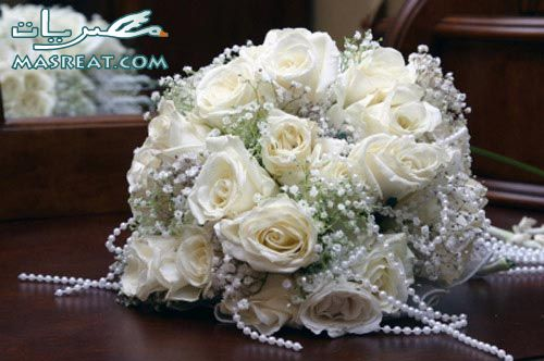 بوكيه العروسة