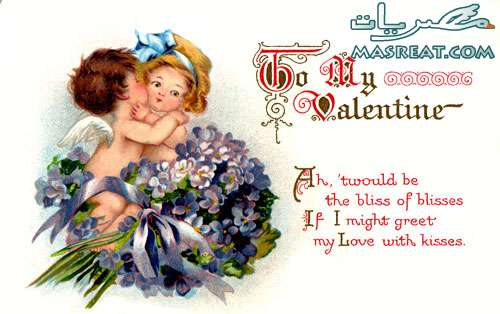 اغنية انغام خليني معاك في عيد الحب | اروع اغانى الفلانتين