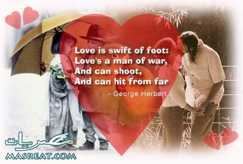 توقيع كلام حب انجلش كروت عيد الحب