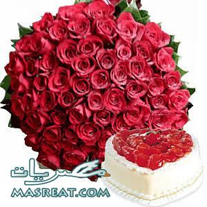 افكار هدايا عيد الحب - ورد احمر وتورته