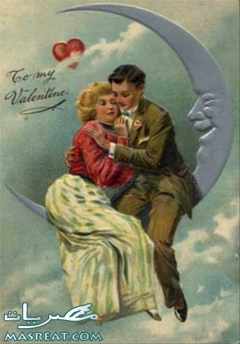 صور عيد الحب be my valentine