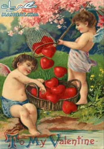 صور عيد الحب الجديدة