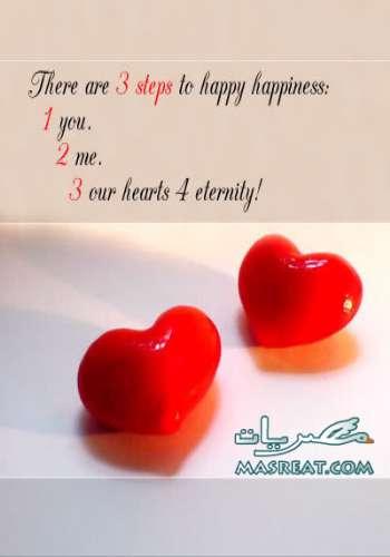 كروت عيد الحب - قلوب وحركات