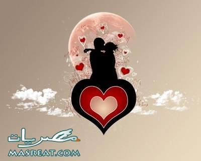 صور عيد الحب الفلانتين فوق القمر