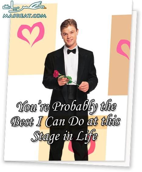 كروت بطاقات معايدة عيد الحب 2015