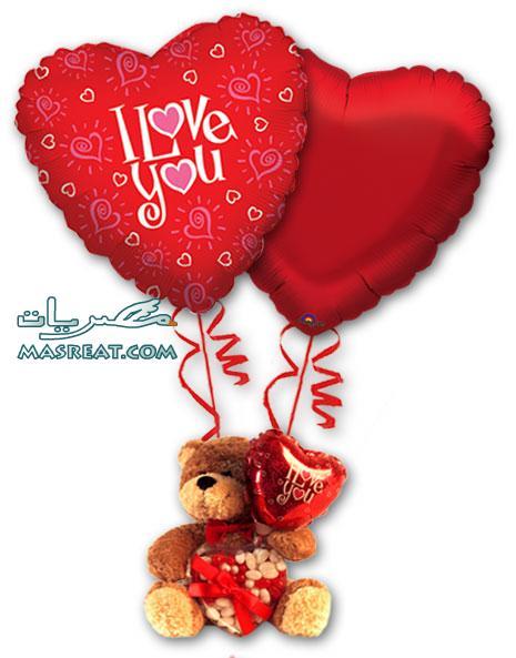 رسائل مسجات عيد الحب للمتزوجين طويلة