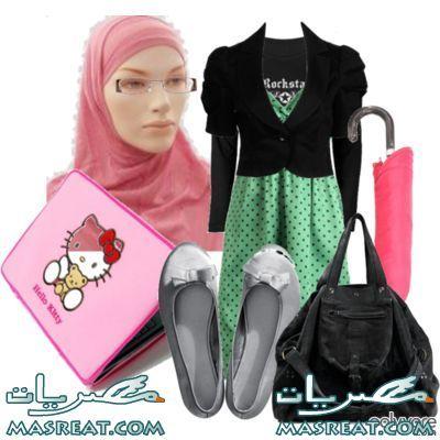 ملابس بنات محجبات 2012