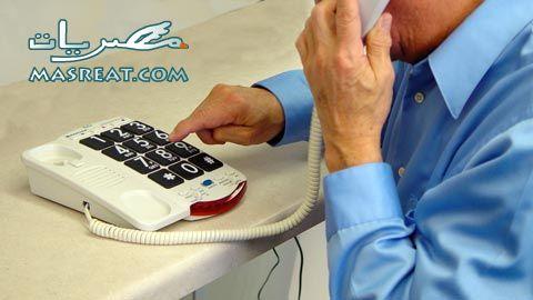 سداد فاتورة التليفون الارضي من المصرية للاتصالات الآن