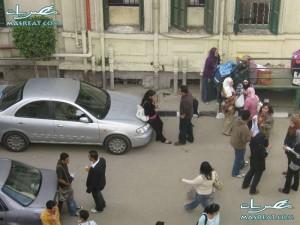 امتحانات جامعة المنصورة