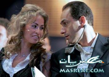 خديجة الجمال زوجة جمال مبارك