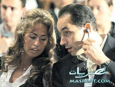 زوجة جمال مبارك  وحديث جانبي