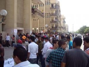 نتيجة كلية السياحة والفنادق جامعة حلوان