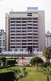 نتائج جامعة بيروت بالاسكندرية