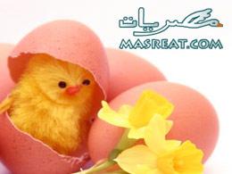 رسائل عيد الفصح القيامة المجيد