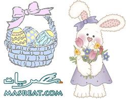 رسائل عيد القيامة المجيد 2015 مسجات تهنئة بعيد الفصح رائعة