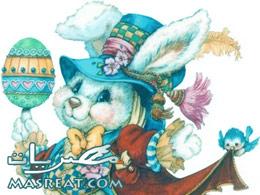 رسائل عيد القيامة 2015 أجمل مسجات تهاني بالفصح المجيد