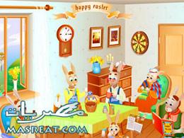 رسائل مسجات بمناسبة عيد القيامة المجيد