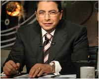 برنامج مصر النهاردة : مصر النهاردة بنحلم لبكرة