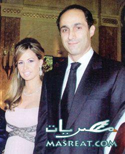 زوجة جمال مبارك حامل ... مبروك ياريس ولا عزاء للمعارضة