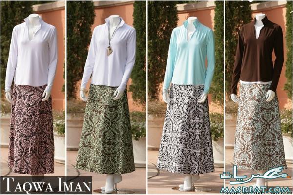 2012 ملابس محجبات كاجوال