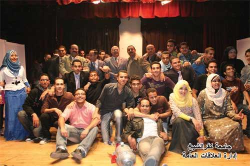 نتيجة جامعة كفر الشيخ 2017