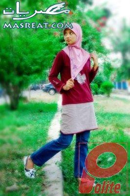 ملابس محجبات بنات 2012