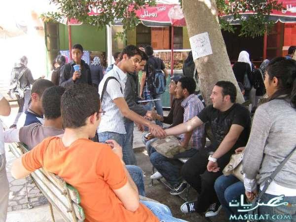 نتائج كلية التجارة جامعة عين شمس 2014