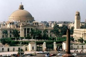 نتيجة كلية العلوم جامعة القاهرة