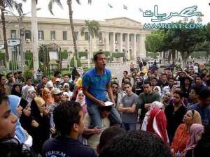 نتيجة كليات جامعة القاهرة