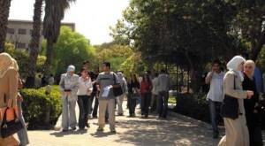 نتيجة كلية الاداب جامعة عين شمس