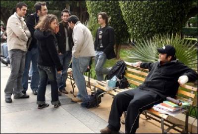 نتيجة جامعة بيروت بالاسكندرية