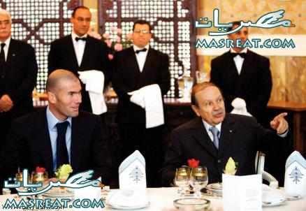 زين الدين زيدان يجلس مع بوتفليقة