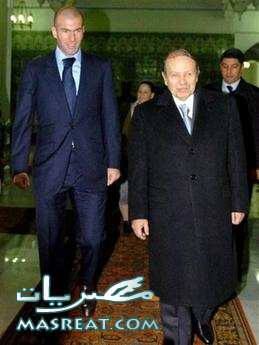 زيدان مع الرئيس الجزائري بوتفليقة