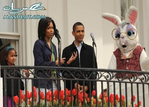 زوجة الرئيس اوباما تقوم بـتلوين بيض عيد شم النسيم