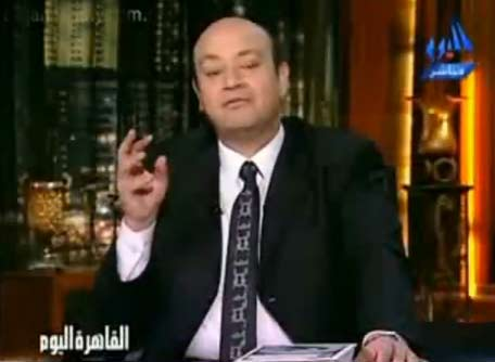 عمرو اديب القاهرة اليوم يوتيوب