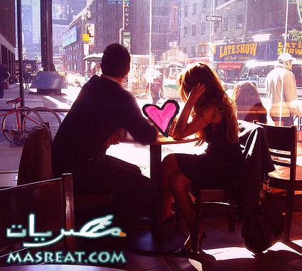 رسائل حب وغرام وعشق رومانسية ٢٠١٥ مسجات حب غرامية للجوال